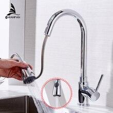 Серебряный одной ручкой смеситель для кухни вытащить кухонный кран на одно отверстие 360 Поворот медные Chrome Поворотный раковина смеситель 408906