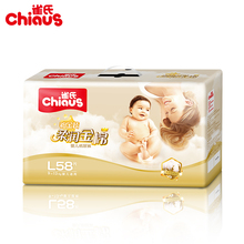 Baby diapers disposable nappies Chiaus PREMIUM Soft Cotton 9-13 kg 58 pcs (L) absorbent breathable aloe cream baby care