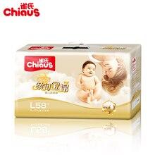 Подгузники одноразовые Chiaus ПРЕМИУМ мягкая хлопковая серия 9-13 кг 58 шт. (L) впитывающие дышащие пеленки для новорожденных для детей не протекают