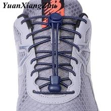 1 para sportowe elastyczne sznurowadła buty bez sznurówek sznurowadła dla dzieci dla dorosłych leniwe sznurowadła akcesoria do obuwia lacety elastique chaussure tanie tanio YuanXiangZhu CN (pochodzenie) Poliester Polka dot Elastic Shoelaces SZNUROWADŁA 20180512 100CM 23 color Advanced Sports shoelaces