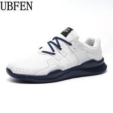 Men Shoes 2018 New Arrival Fashion Mesh Breathable Spring/Autumn Casual Shoes For Men Laces Plus Size 39-46 Comfortable adult