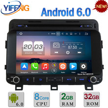 8″ 2GB RAM 32GB ROM Octa Core Android 6.0 3G/4G WIFI DAB Car DVD Multimedia Stereo Radio GPS Player For KIA K5 OPTIMA 2014 2015