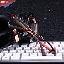 2017 Cool Men's  Fashion Sports Eyewear Frame Myopia Glasses Eyeglasses frame Spectacles Prescription RX marco optico oculos de