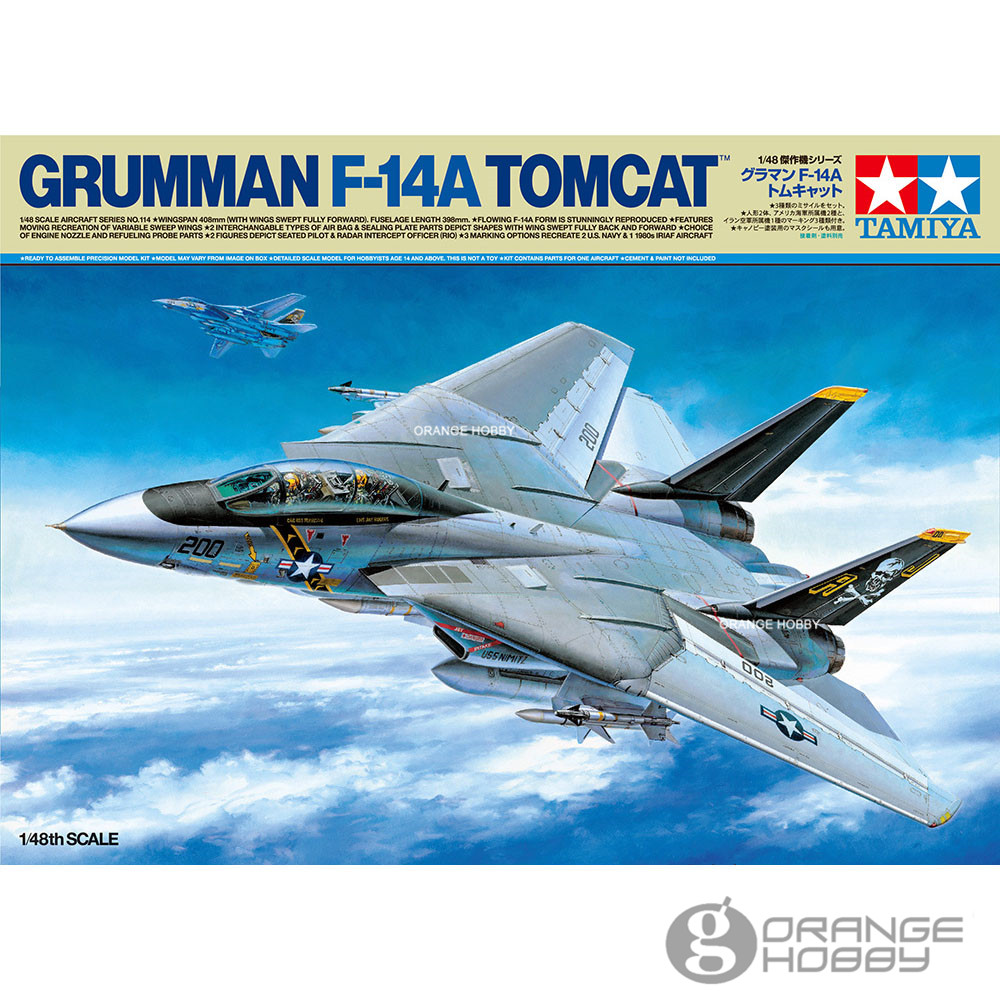 OHS Tamiya 61114 1/48 Grumman F14A Tomcat Assembly Airforce Model ...