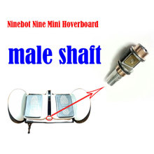 male-Shaft-of-foot-control-assembly-for-