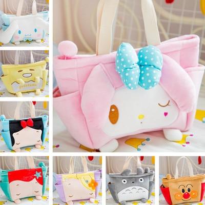 Cute 30cm Kawaii Cartoon Hello Kitty Beauty Cinnamoroll Snow Princess Mermaid Baby Kids Plush Backpack Children's Shoulder Bag