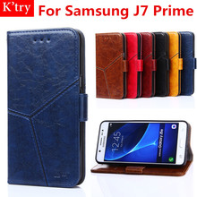 Flip PU Leather Case For Samsung Galaxy J7 Prime Business Style Wallet Flip Cover For Galaxy J7 Prime ON7 2016 Fundas