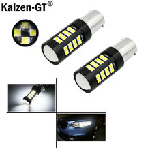 (2) Xenon White 7507 PY21W Canbus LED Replacement Bulbs For BMW F22 F30 F32 2 3 4 Front Turn Signal Lights or Rear Backup Lights