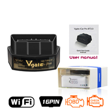 Vgate iCar Pro OBD II WIFI ELM327 V2.1 Scanner Car Scanning Diagnostic Tool For Android/IOS Replacement Accessories