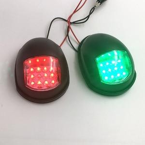 Image 3 - 1 סט 12 V הימי סירת LED ניווט אור אדום ירוק יציאת אור Starboard אור שיט אות מנורה