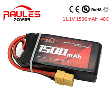 Power LiPo Battery 11.1V 1500Mah 3S 40C T Plug rechargeable battery For RC Car Airplane Helicopter Drop Free shipping