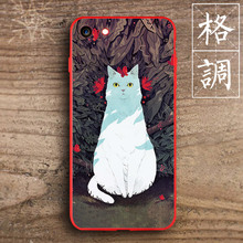 Red Cat Phone Case iPhone 7 7plus 8 8 Plus