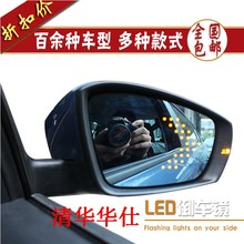 forAnti glare rearview mirror blue mirror reflective lens Global Hawk GC7 imperial vision LED lights
