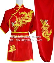 Customize High grade Chinese wushu uniform Kungfu font b clothing b font Martial arts suit embroidered