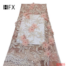 African Lace Fabric 2019 High Quality 3D Flower Beautiful Applique Beads For Nigerian Wedding Dress F2055
