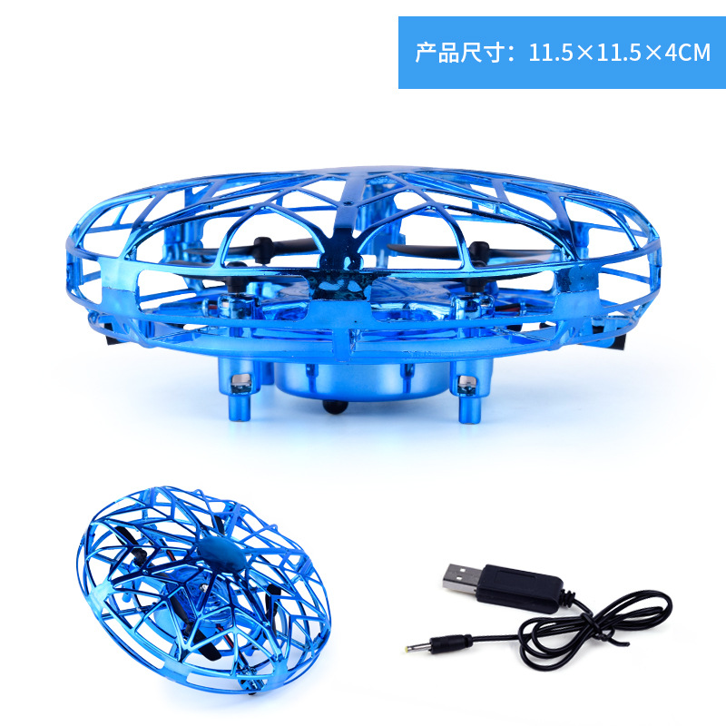 UFO Gesture Sensor Aircraft Intelligent Suspension UAV Toy Mini Four Axis Boy Toys Flash Fly Disc Kid's Gift Outdoor Toys