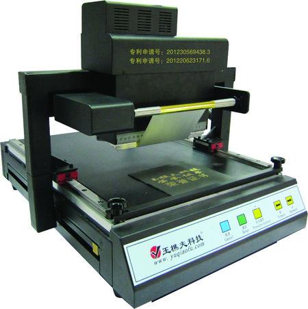 Skaitmeninis automatinis plokščiųjų spausdintuvų karšto folijos - Medienos apdirbimo įranga - Nuotrauka 1