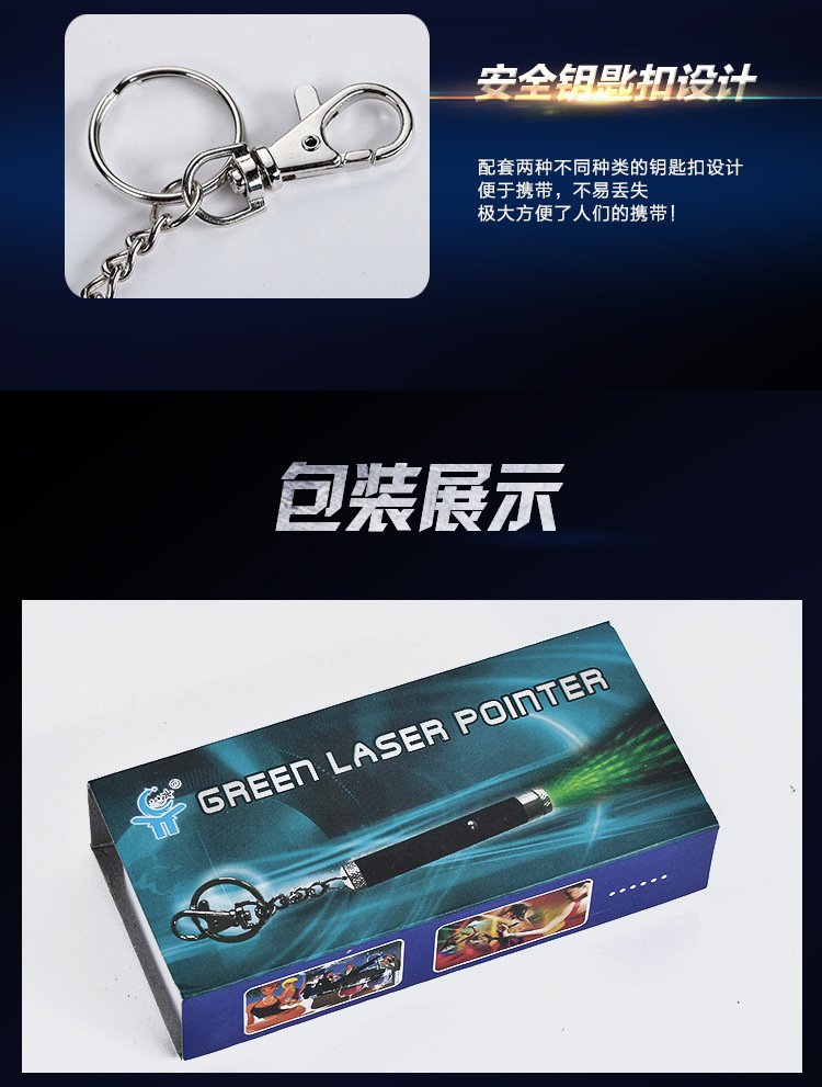 Home Mini Convenient Key Ring Red High Power Laser Pointer Sales Sandbox Stylus Infrared Red Laser Pointer Light Laser Pen
