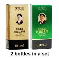Zhangguang 101 волосяные фолликулы Питательный Тоник + 101B, 2 шт. в партии против выпадения волос волосы Regrowth наборы для ухода за кожей 100% оригинал