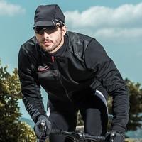 Santic Для мужчин Велоспорт куртки подходит для 2 10 градусов черный, белый цвет велосипед ветрозащитный велосипедов Велоспорт Пальто Ciclismo Майо