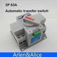 В 2 P 63A 230 В MCB тип двойной мощность автоматический переключатель ATS