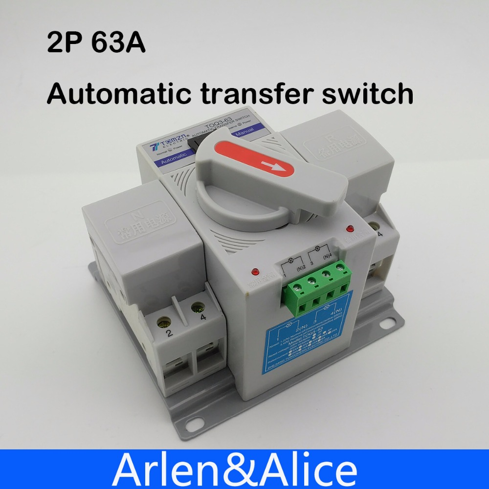 2P 63A 230V MCB type Dual Power Automatic transfer switch ATS 2p 63a 230v mcb type dual power automatic transfer switch ats rated voltage 220v