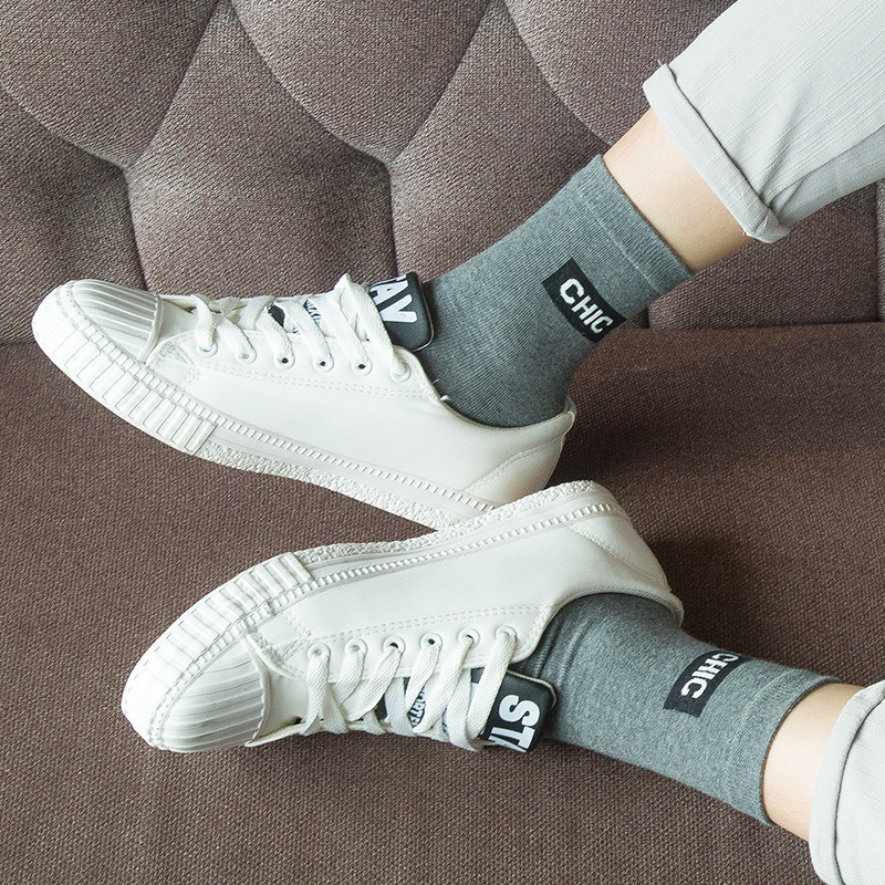 Expressive New Mens Harajuku English Alphabet Cotton Fashion High Quality Casual Cotton Socks 5 Pairs Underwear & Sleepwears