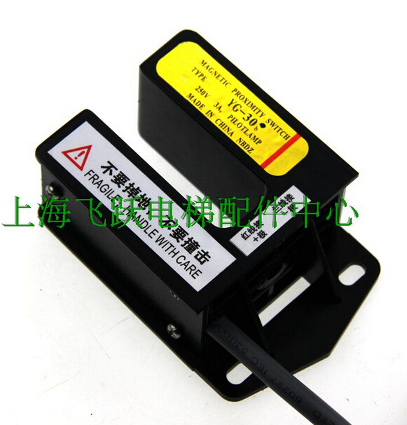 leveling sensor | YG-30 photoelectric switch | YG-30B 100% new and original fotek photoelectric switch a3g 4mx mr 1 free power photo sensor