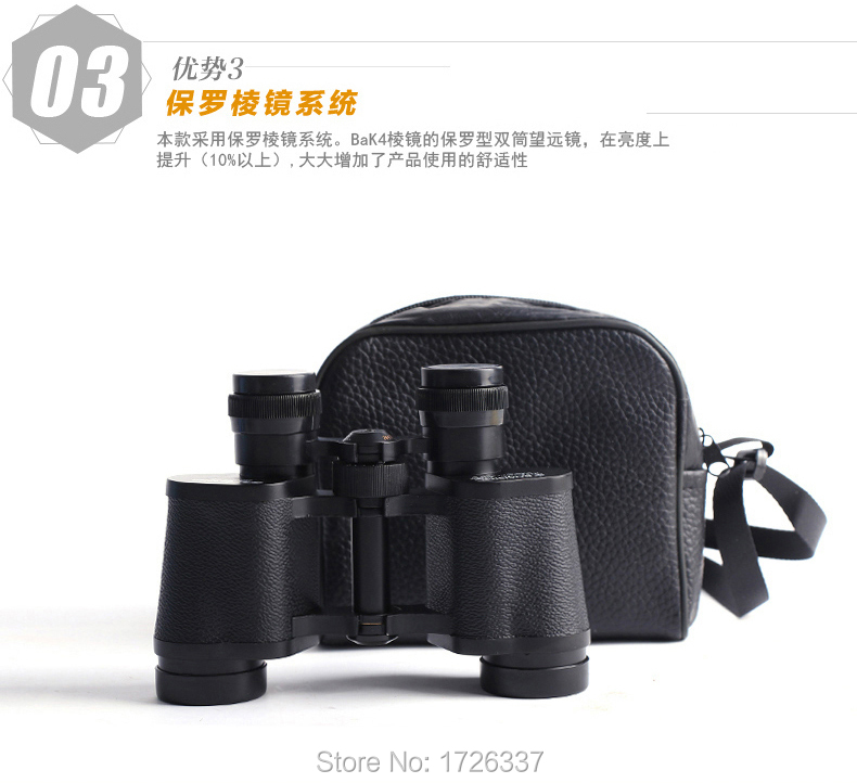 2016 New arrival 8x30 Russian Military Baigish 8x30 font b Binoculars b font With The Fully