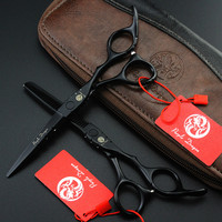 Purple Dragon 6 inch Flat Blade Hair Scissors Trimming&Cutting with Fine Tension Adjustment for a Hairstyle and Barber