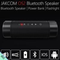 JAKCOM OS2 Smart Outdoor Speaker hot sale in Radio as radio with remote dab radio portable shortwave radio