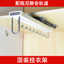 Free shipping thick damping sliding retractable roof mount hangers hanging bars wardrobe hardware accessories cloakroom Baskets