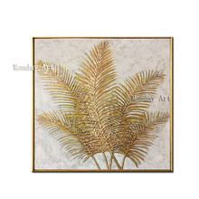 Wall Decor Hanging picture Handpainted Golden leaf canvas oil painting wall art artwork for living room