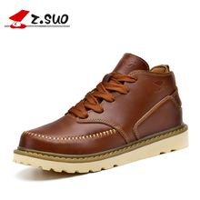 Z. Suo ladies's sneakers, add fluff heat winter pu sneakers, excessive style sneakers ladies spring and winter two sorts of types. zs058N