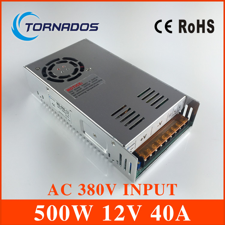 AC 380V input 12V 40A output 500W AC-DC switching power supply of high reliability industrial switch power supply MS-500-12 480w 500w led switching power supply 12v 40a power supply 12v output 85 265ac input free shipping