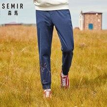 SEMIR – pantalon imprimé molletonné pour hommes, jogging de Sport à enfiler, poches inclinées, cordon de serrage, ceinture, ourlet à la taille