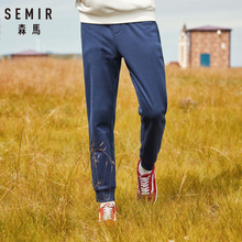SEMIR Men Fleece-Lined Printed pants Men's Pull-on Joggers Sport Pants Slant Pocket Drawstring Waistband Ribbing Waist and Hem