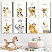 Bear Rabbit Fox Tiger Llama Hippo Owl Elephant Wall Art Canvas Painting Nordic Posters And Prints Pictures Kids Room Decor