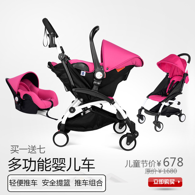 Can sit down baby stroller landscape high safety basket folding pushchair portable umbrella car