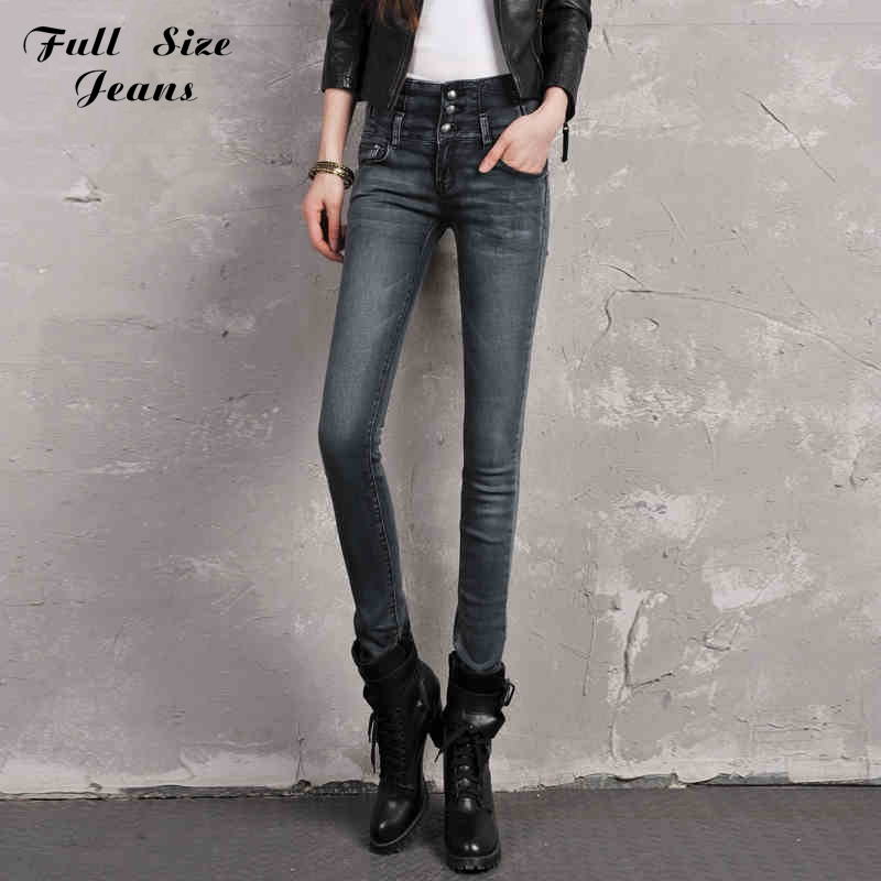 Long tall skinny jeans