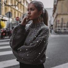 Simenual, Осень-зима, женские свитера и пуловеры с бусинами и рукавами-фонариками, вязаный свитер, пуловер, женский серый облегающий джемпер