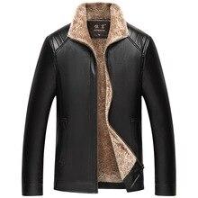 CVETO Mens Winter Leather Jacket Faux Warm Thicken PU Coat Male Thermal Fleece Jackets