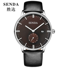 Fashion Men Watch SENDA Casual Watches Top Brand Luxury Waterproof Leather Men Luminous Wristwatches Quartz Watch reloj hombre