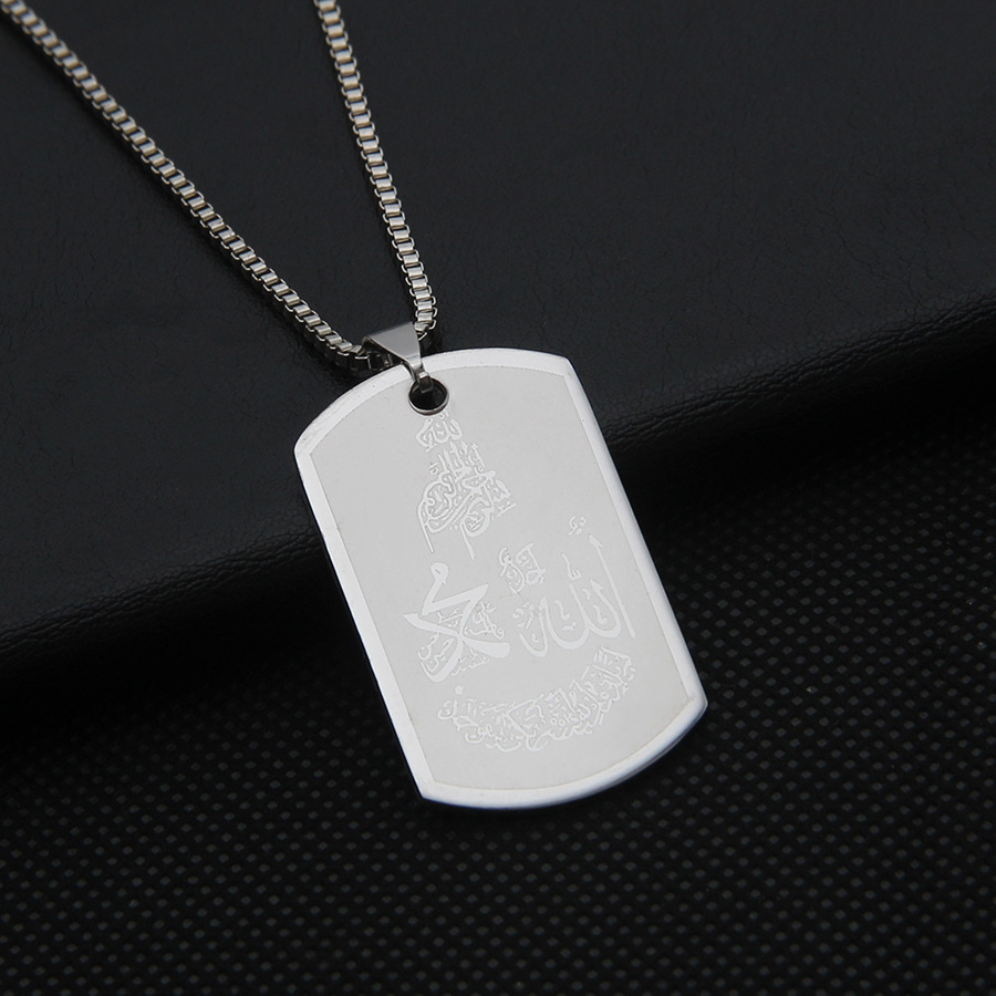 New stainless steel silver muslim allah pendant necklace for Stainless steel jewelry necklace