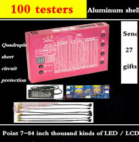 LED LCD Panel Tester Tool For TV Laptop Repair With Built in 100 Kinds of Lvds Screen Resolutions Support 7 84