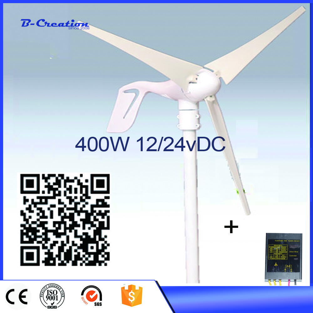 Green Energy 400 Watt 12V/24V Anticorrosion Farm/ Home / Wind Power Turbine / Turbines Generator +Wind controller отсутствует мир измерений 7 2012