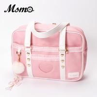 MSMO Japanese JK Uniform Preppy Style Shoulder Bag Cute Women Organza PU Leather Handbag To Alice