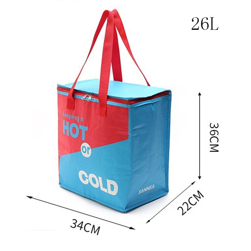 26L Big Capacity Cooler Bag Ice Pack Portable Cool Handbag Thermal Lunch Picnic Box Vehicle Storage Box Cool Insulation Bag