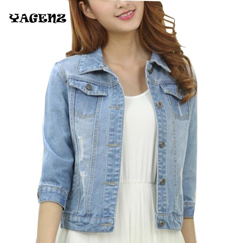 Popular Short Blue Jacket-Buy Cheap Short Blue Jacket lots from ...