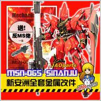 JAOparts Inbouwen Suite van Mechanische Onderdelen voor MG 1/100 MSN-06S Sinanju Gundam model Mobiele Pak kids speelgoed